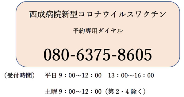 yoyaku_tel.jpg